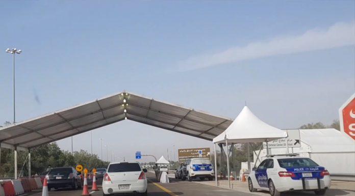 Abu Dhabi Corona Test