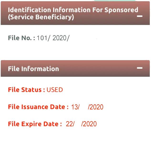 Abu-Dhabi-visa-status-13