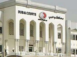 Afghan man arrested in Dubai