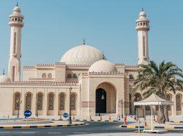 Bahrain Al Fateh Mosque
