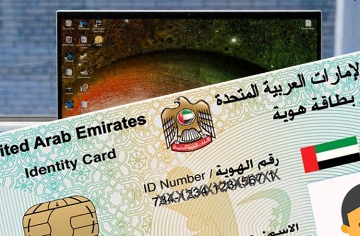 Emirates id status, id status, emirates id status check, id card status, emirates id card status, emirates id application status