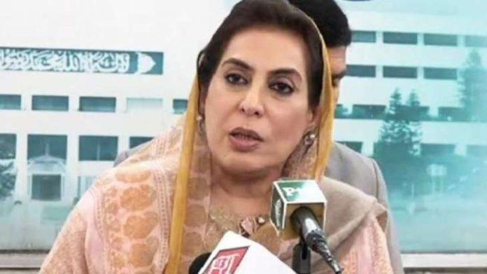 Dr Fehmida Mirza