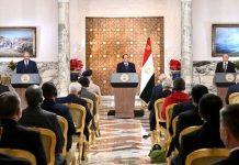 Egypt Libya War
