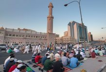 Eid Ul Adha Prayers In UAE