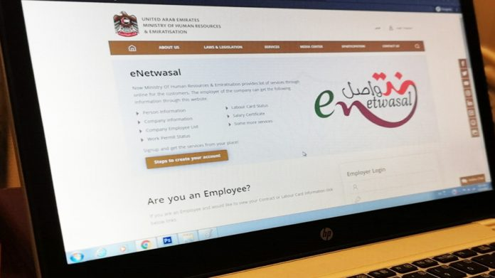 How To Check UAE Labour Contract