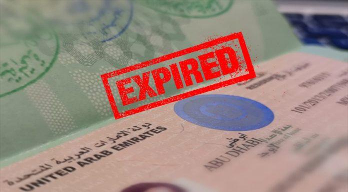 How To Renew UAE Visa