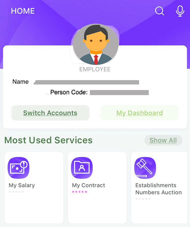 How to find person code uae