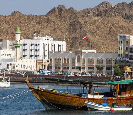 Oman Curfew Lockdown