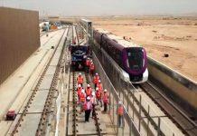 Riyadh Metro Project