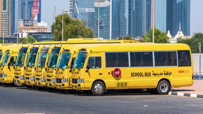 Dubai Educational Institutes