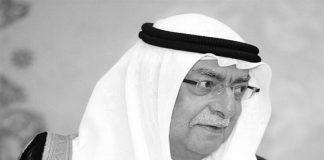 Sharjah Deputy Ruler Sheikh Ahmed bin Sultan Al Qasimi