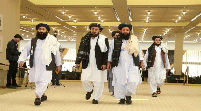 Taliban New Head