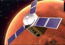UAE Mission Mars
