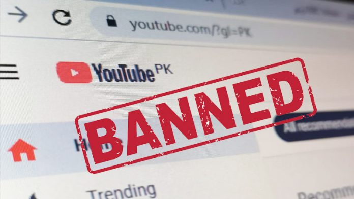 Youtube Ban In Pakistan