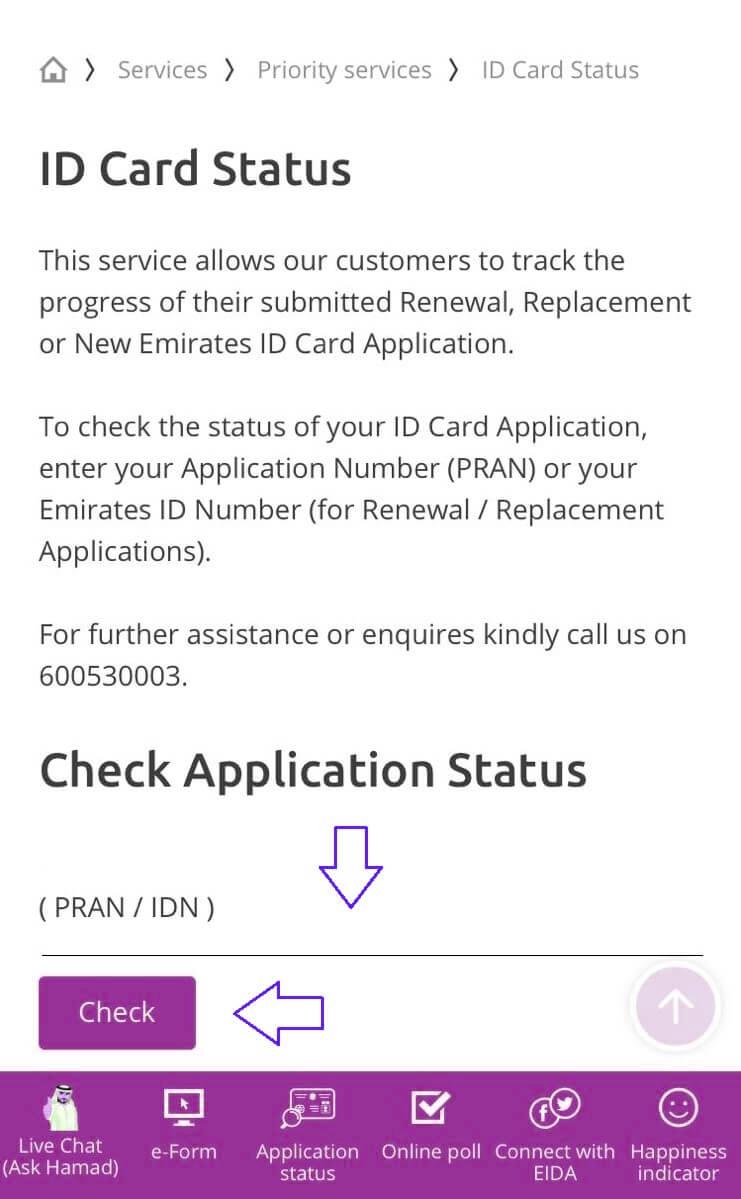 how to check emirates id status uae
