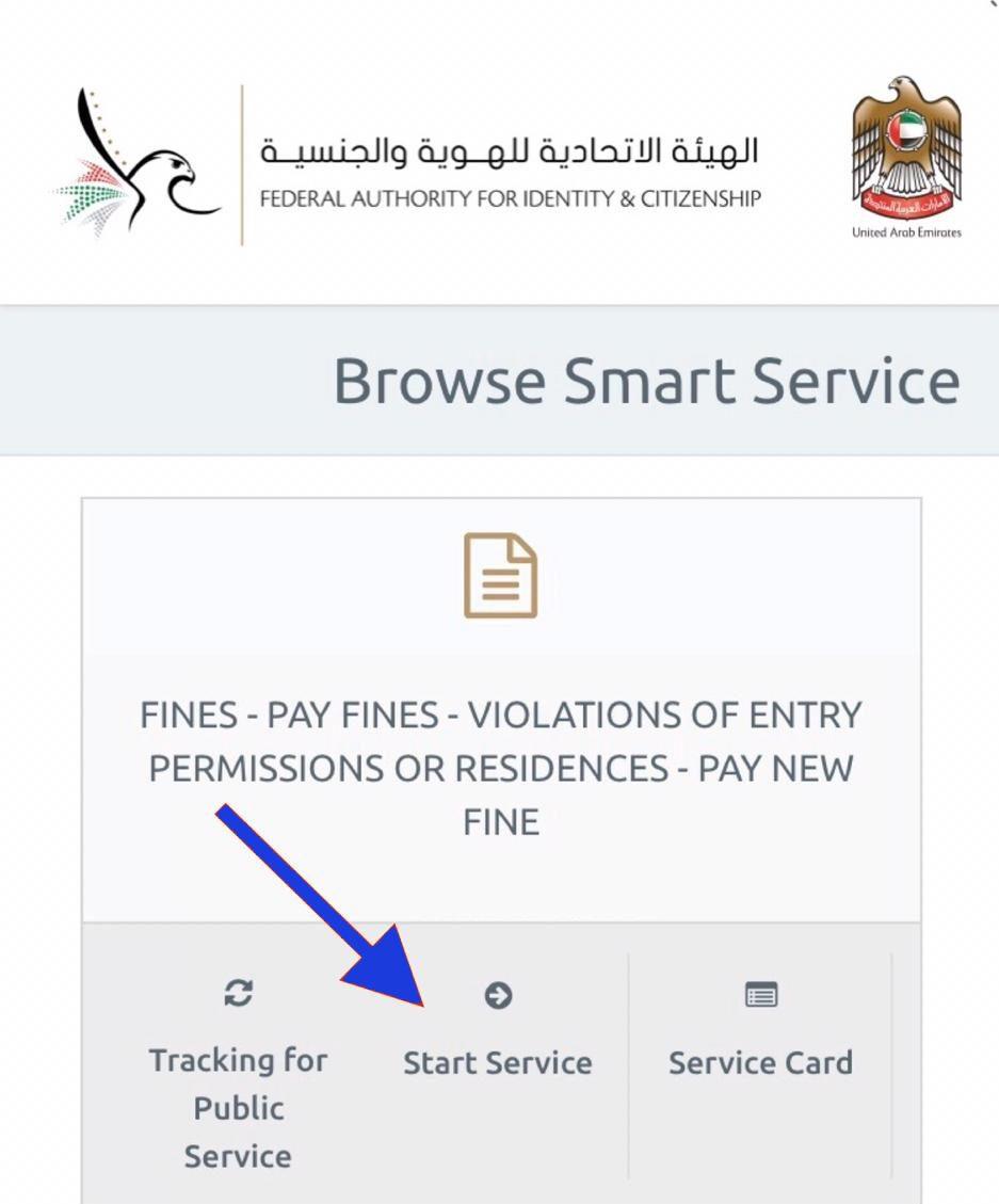 overstay-fines-in-uae-2