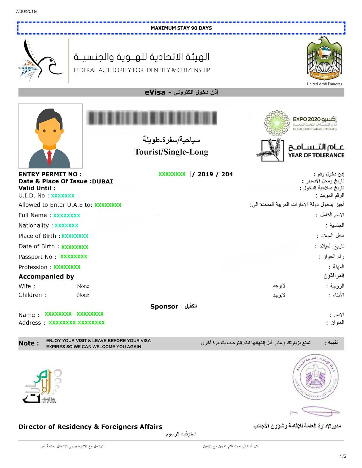 uae-tourist-visa-uae-visit-visa