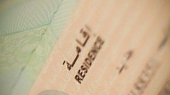 UAE Visit Visa Tourist Visa
