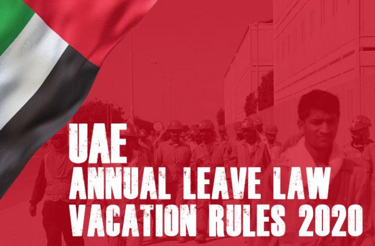 UAE Annual Leave Law