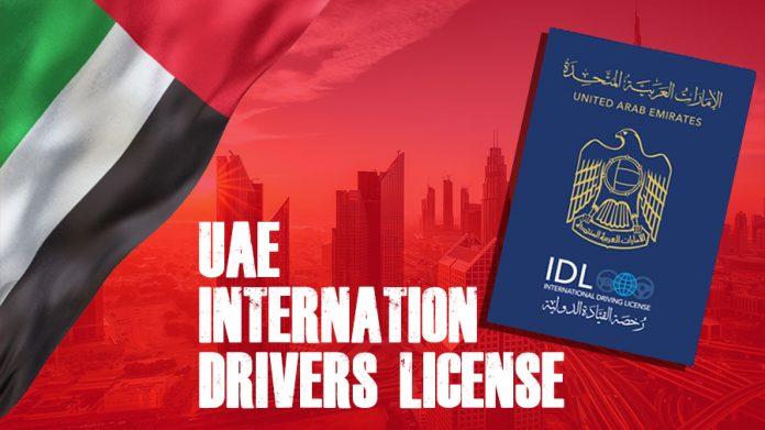 UAE International Drivers License