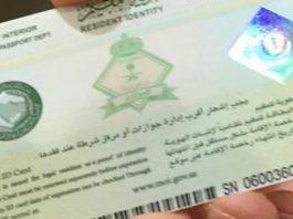 Saudi Iqama Expiry Status