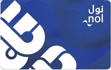 Blue Nol Card