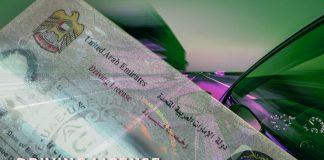 Dubai Driving License renewal - rta license renewal