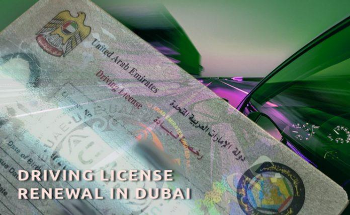 Dubai-Driving-License-renewal-rta-license-renewal