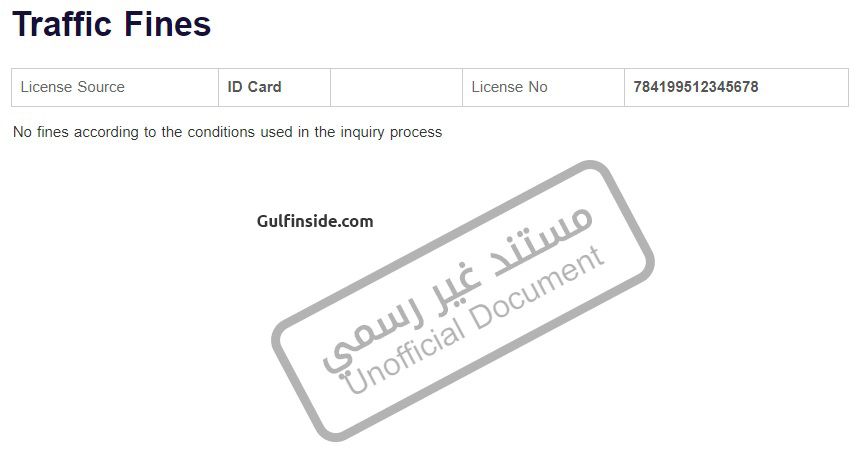 Fine on emirates ID