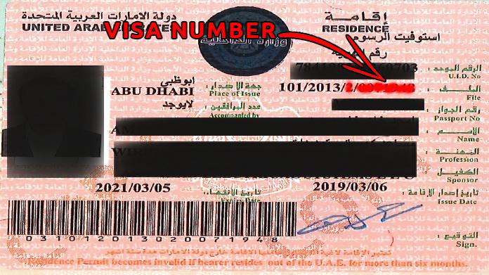 how to find uae visa number
