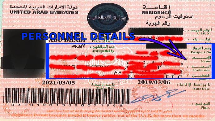 uae visa holder details
