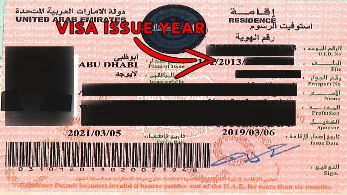 uae visa year