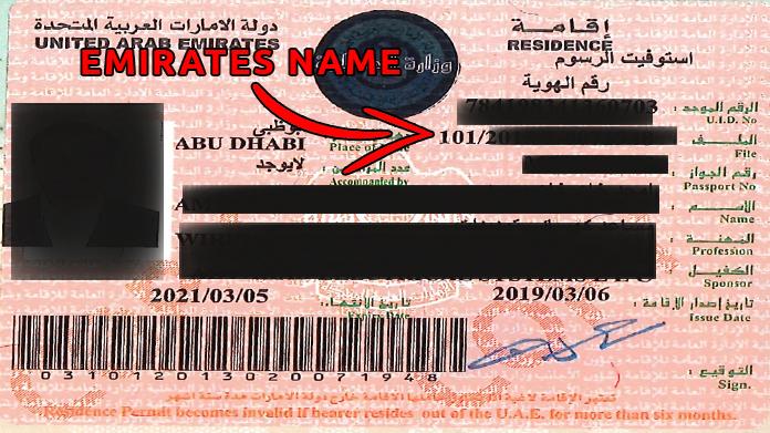 visa code