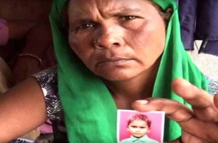 Amardeep Sada World's Youngest Serial Killer Mother