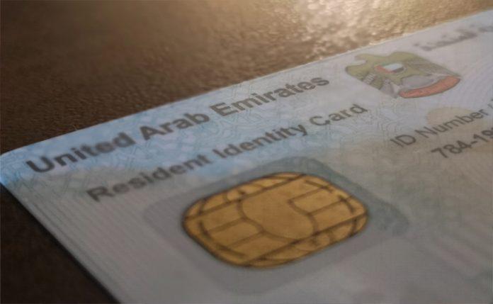 How To Renew Emirates ID Renewal