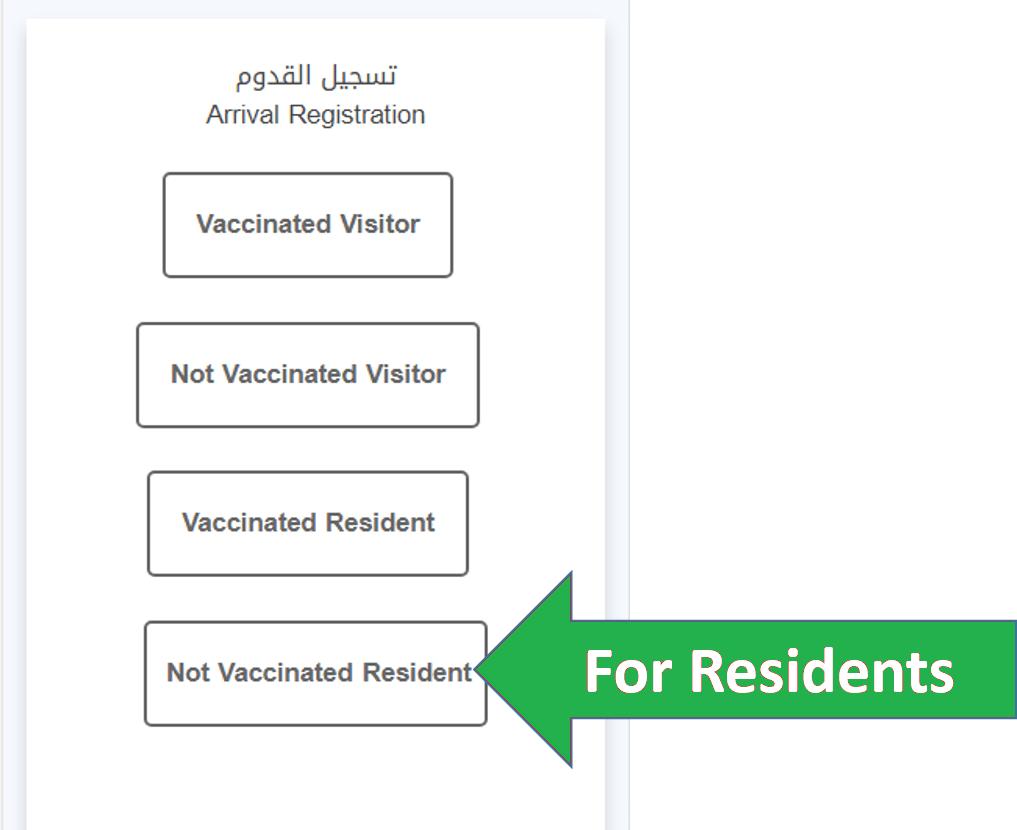 Muqeem Vaccine Registration For Saudi Arabia 2
