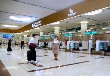 Pakistan UAE Flights