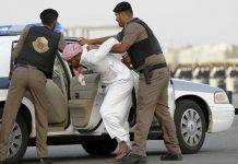 Saudi Arabia Illegal Immigrants