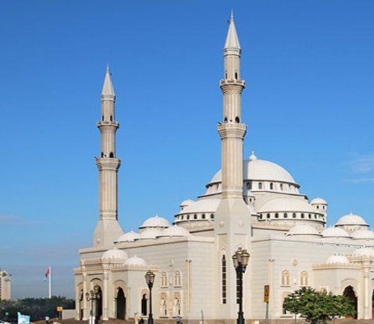 Sharjah Mosque
