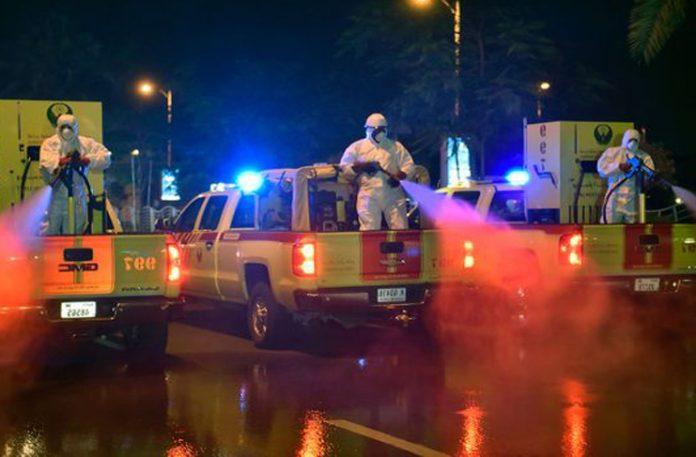 Abu Dhabi Curfew