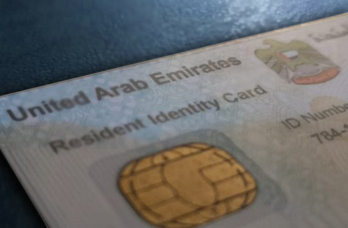 Check Emirates ID Status In 2 Minutes