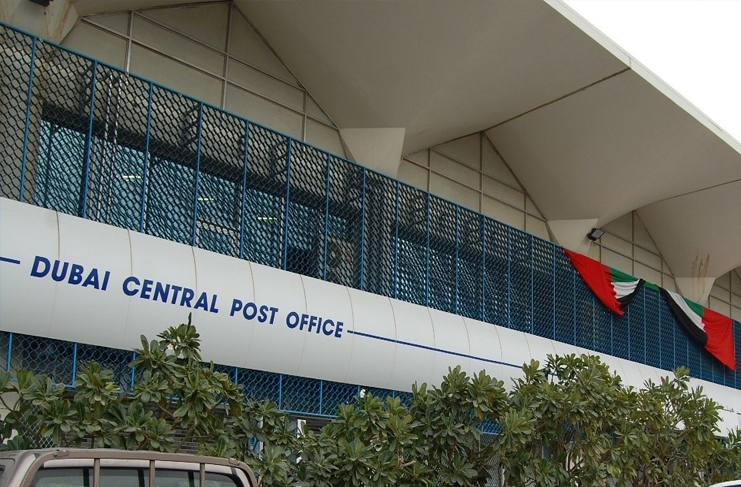 DUBAI CENTRAL POST OFFICE