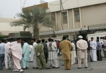 Pakistan Consulate Dubai