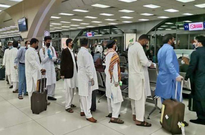 Pakistan To UAE Flights