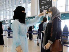 Saudi Arabia New Travel Rule