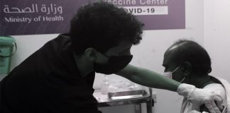 Saudi Arabia Vaccine Restriction