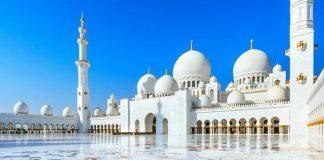 UAE Public Holiday