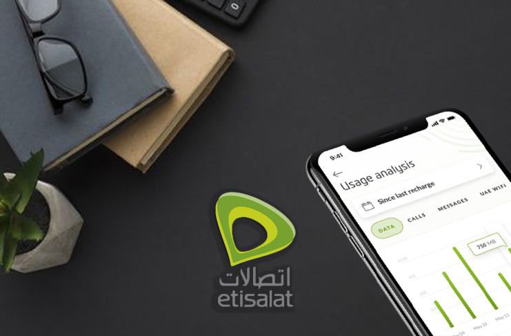 Etisalat Sim Registration Renewal Online 2022