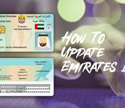How To Update Emirates ID 2