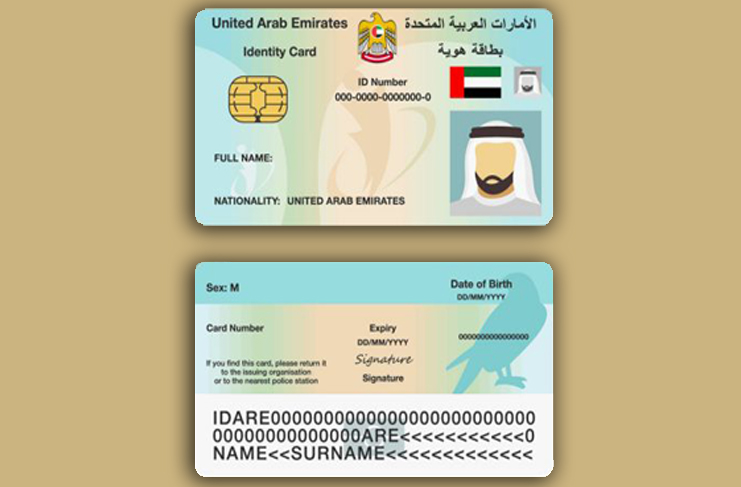 How To Update Emirates ID